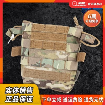 潮集韓品COMBAT2000 C1 LWMS 輕量模塊化戰術組合 胸口雜物包