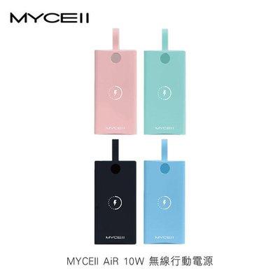 --庫米--MYCEll AiR 10W 無線行動電源 雙USB2.4A快充輸出 四段LED燈電量顯示