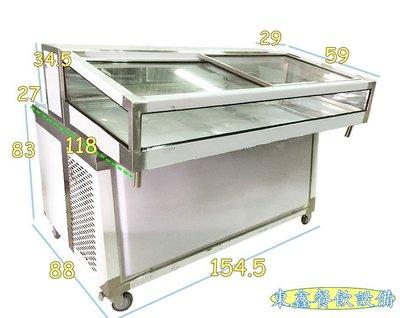 全新 5尺1斜玻璃冷藏櫃/冷藏展示台/燒烤台/滷味台/鹹酥雞台/冷藏冰箱/燒烤攤車.另有油炸機