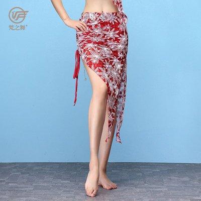 梵之舞肚皮舞練功服 新夏款成人下裝演出服裝初學者舞蹈下裙女舞裙