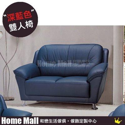 HOME MALL~雅美E31型半牛皮沙發(雙人) $11300 (雙北市免運費)4F