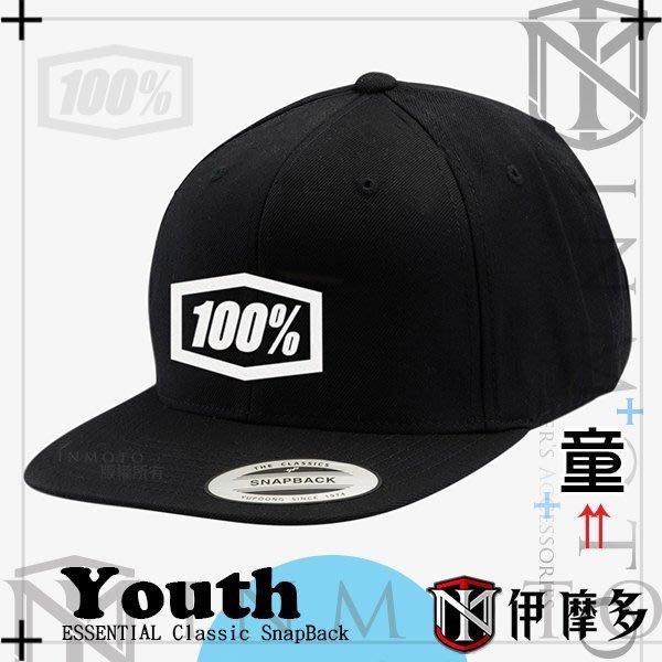 伊摩多※美國 RIDE 100% 童款 ESSENTIAL 經典後扣帽 SnapBack 棒球帽 20015-001黑白