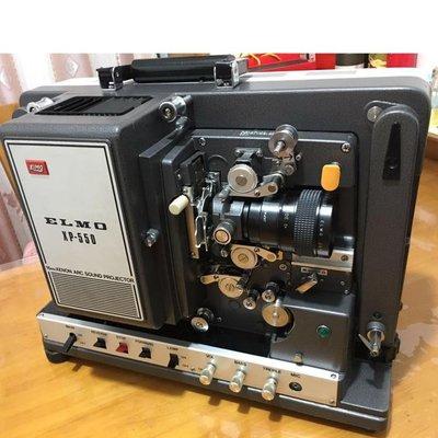 百寶軒 全新日本原裝愛爾莫16mm電影放映機100V電源550W氙燈機 ZG3854