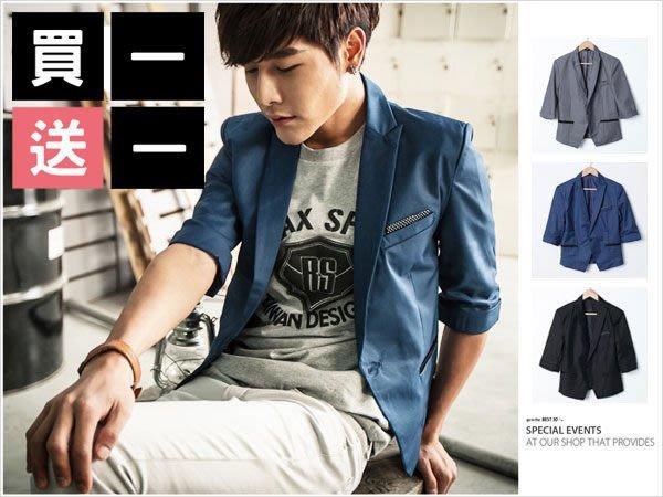 WaLi【F10100】韓系點點領巾造型緞面口袋高質感合身窄版單扣七分袖西裝外套/小版男裝
