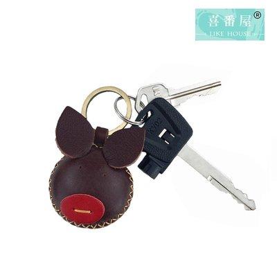 【喜番屋】真皮頭層牛皮小豬造型鑰匙圈鑰匙環配件【KB51】