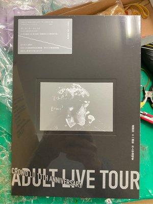 限量絕版 盧廣仲 11週年 大人中演唱會 LIVE 2CD+BD Boxset(盲預購版)全新