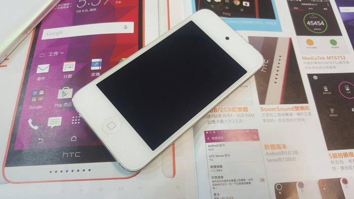 『皇家昌庫』APPLE iPod Touch 3 32G 液晶無老化 功能正常 黑色