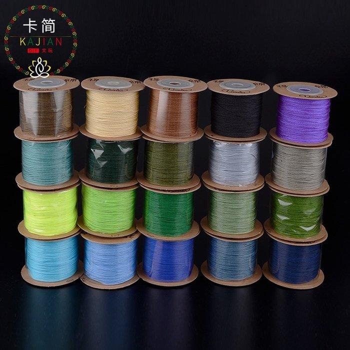 小花精品店-臺灣線玉線珠寶首飾用的線DIY水晶吊墜手鏈飾品編織線手鏈編線