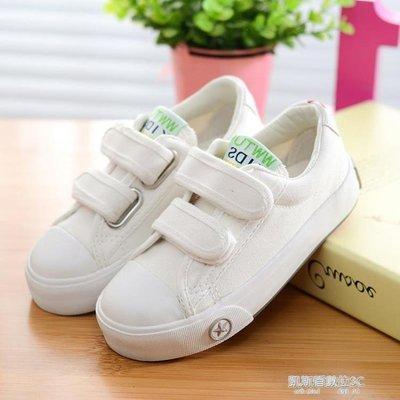 童鞋 兒童帆布鞋女春秋新款男童百搭布鞋學生透氣小白鞋子女童板鞋