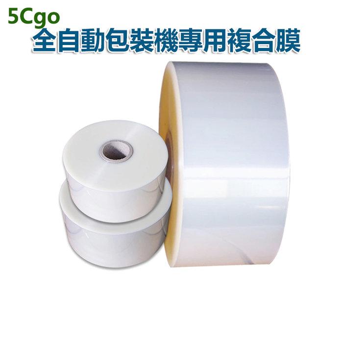 5Cgo【批發】全自動包裝機包裝膜專用卷膜復合膜PEPET膜 復合卷材食品級透明膜 t535830082992