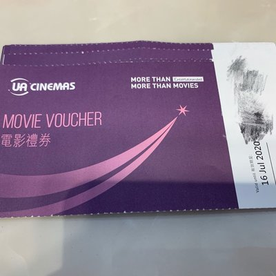 全新 UA Cinemas Movie Voucher電影禮券10張 包郵