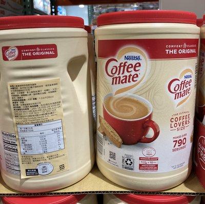 【佩佩的店】COSTCO 好市多 NESTLE 雀巢 咖啡伴侶奶精 1.5公斤/罐 新莊可面交