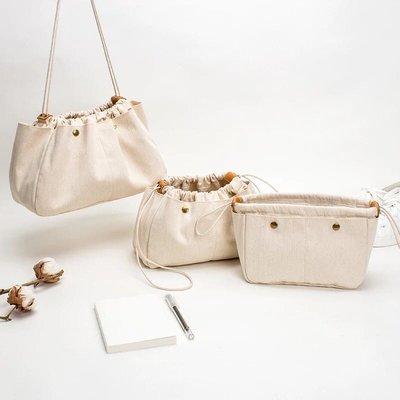 純棉帆布收納內袋 包中包 L 30cm 現貨