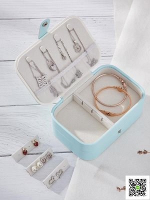 便攜首飾收納盒雙層耳釘公主歐式韓國手飾品首飾盒小號簡約飾品盒
