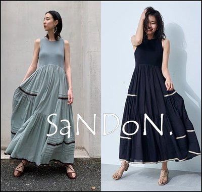SaNDoN x『FRAY I.D』夏季新品 立體裙襬棉質無袖背心式褶皺針織組合洋裝 200704