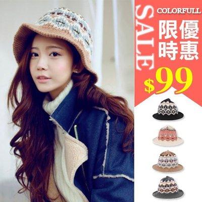 COLORFULL~【B0008】韓國韓版 保暖毛帽 針織毛線帽毛帽 秋冬 花邊 撞色 盆帽 毛線帽 漁夫帽 4款