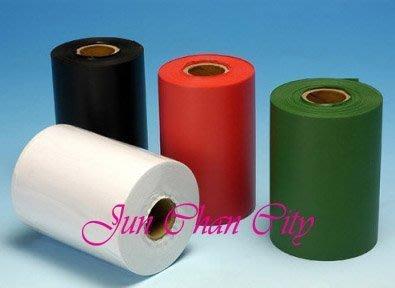 PVC保溫膠布 10cm 無黏性 (被覆銅管保溫帶) (黑色) 冷氣冷凍專業 冷氣PVC膠布