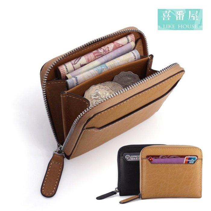 【喜番屋】真皮頭層牛皮迷你實用拉鍊皮夾皮包錢夾零錢包流行男包女包男夾女夾鑰匙包卡片包卡片夾【LH296】