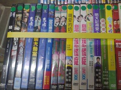 席滿客書坊二手拍賣正版DVD-華語【親愛的奶奶】-柯宇綸 林美秀 李千娜