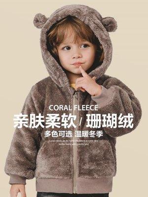 男童加厚毛毛外套冬裝秋裝童裝兒童寶寶秋冬加絨1歲3小童棉衣嬰兒 交換禮物