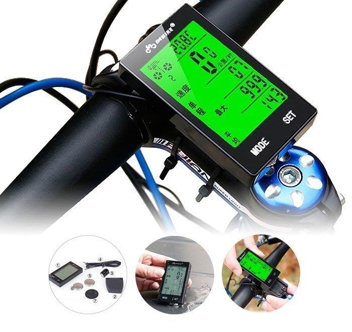 INBIKE 大螢幕 《無線》 無線碼表 自行車碼表 自行車錶 公路車碼表 單車碼表 碼表