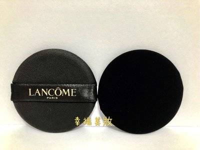LANCOME 蘭蔻 零粉感氣墊粉撲   (專櫃試用粉撲 tester 無包裝)