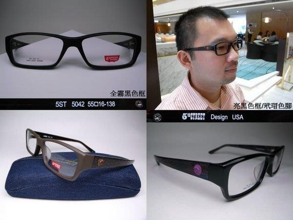 信義計劃 眼鏡 Fifth Street 5th 5042 第五街 光學眼鏡 膠框 方框 eyeglasses