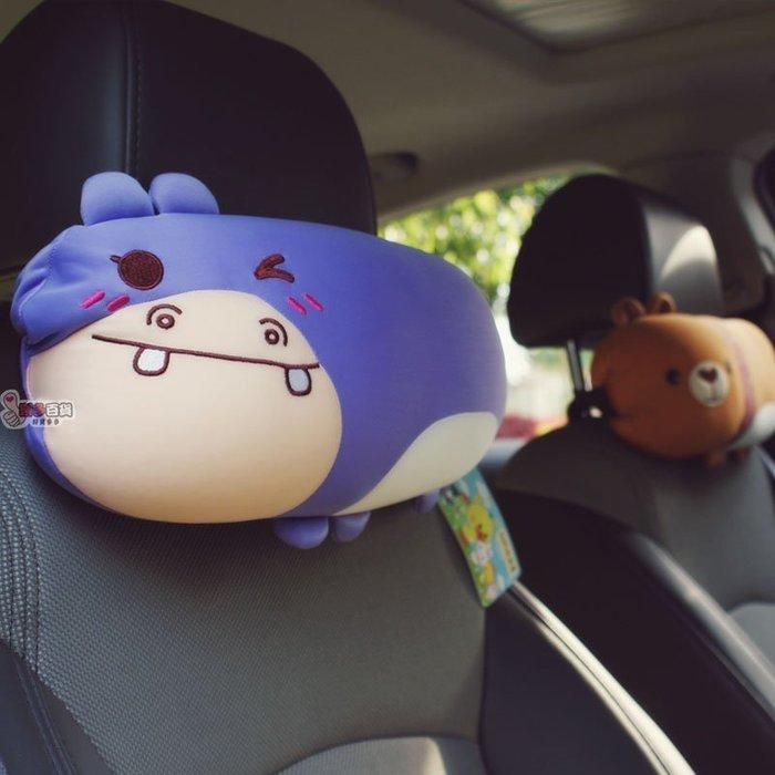樂多百貨 可愛動物派對車用頭枕靠枕抱枕/發泡粒/全車系通用/非迪士尼蛋黃哥醜比頭哆啦a夢kitty怪獸大學rody熊抱哥