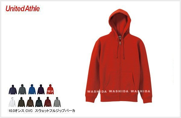WaShiDa【UA5620】United Athle 10.0 oz Sweat 連帽外套 刷毛 多色 日本限定色