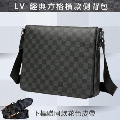 LV 同款男士郵差包大容量多隔層 單肩包 側背包 ipad包 可A4 書包 休閒包 贈同款花色皮帶