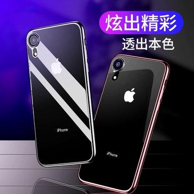 發仔 ~ iPhone XR 6.1吋 邦克仕 手機殼炫彩電鍍保護殼 G1391