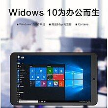 附鍵盤 易如10英寸win10平板電腦Windows系統平板電腦二合一PC存儲4G+64G#12014