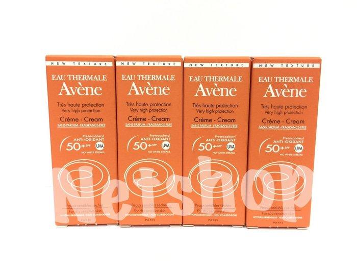 NETSHOP 雅漾 AVENE 全效極護低敏防曬乳 SPF50+ 無香料 5ml~[包裝品滿六百免運]