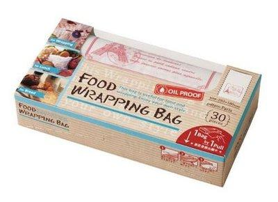 ☆║IRIS Zakka║☆ 日本 Food wrapping bag  食品袋 【巴黎】 30枚入
