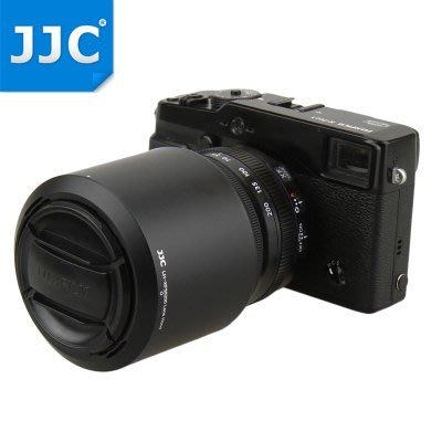 JJC Fujifilm XF F3.5-4.8 LM OIS 55-200mm鏡頭 遮光罩 LH-XF55200