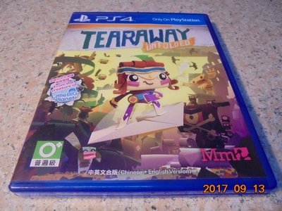 PS4 撕紙小郵差-拆封 Tearaway Unfolded 中英合版 直購價400元 桃園《蝦米小鋪》