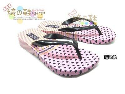 ☆綺的鞋鋪子☆【夾腳海灘拖】61 粉黑...