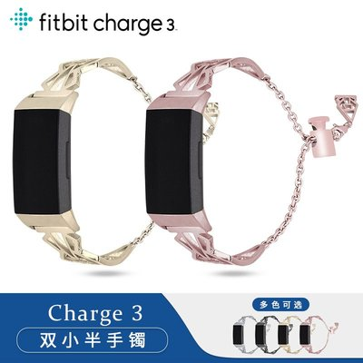Fitbit charge3 手錶帶 ...
