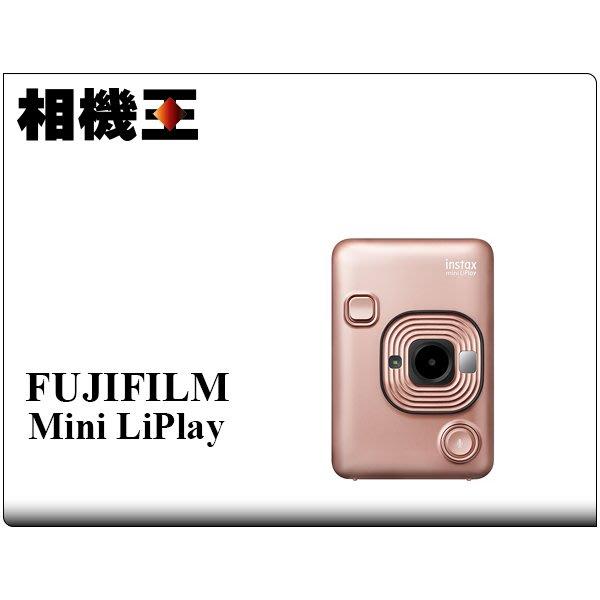 ☆相機王☆Fujifilm instax mini LiPlay 玫瑰金 數位拍立得 公司貨【忠孝店】