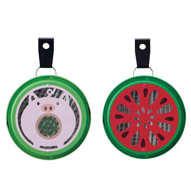 蚊香盒 西瓜 小豬 造型 攜帶式迷你蚊香盒 吊掛 鐵盒 正版日本進口授權