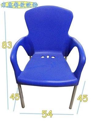 ~~東鑫餐飲設備~~ 二手 靠背椅 / 椅子 / 餐廳椅 / 休閒椅 / 萬用椅
