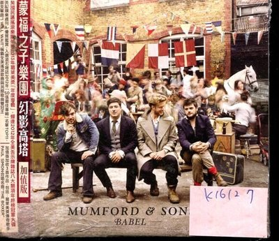 *真音樂* MUMFORD & SONS / BABEL 全新 K16127