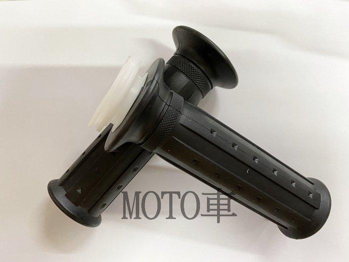 《MOTO車》台鈴 原廠 V125 ADDRESS 鐵拳 MUSIC 左右 把手套 握把套 加油管