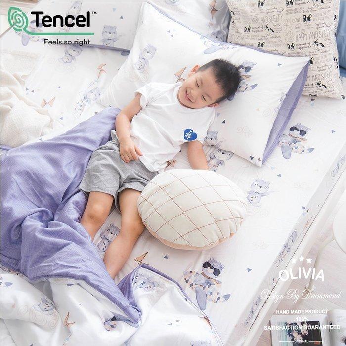 【OLIVIA 】 DR1008 萊特熊 標準單人床包枕套兩件組  300織天絲™萊賽爾  台灣製