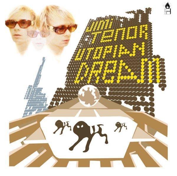 [狗肉貓]_ Jimi Tenor_ Utopian Dream _ LP