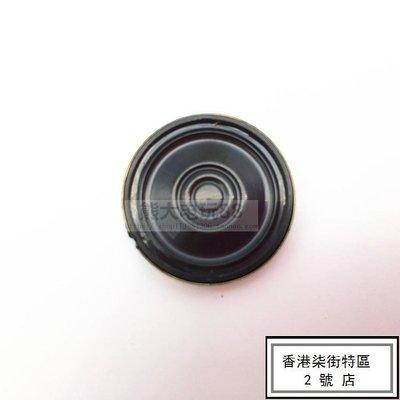 全新GBA/GBC游戲機內置喇叭喇叭 發聲器 GBC GBA修配件適用任天堂-
