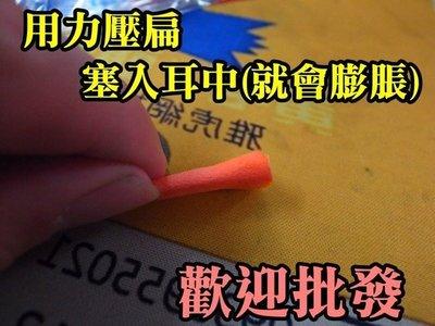 黃毛丫頭 子彈造型柔軟橡膠塞,游泳耳塞,柔軟軟塞,橡膠塞,防水,阻隔噪音,打呼