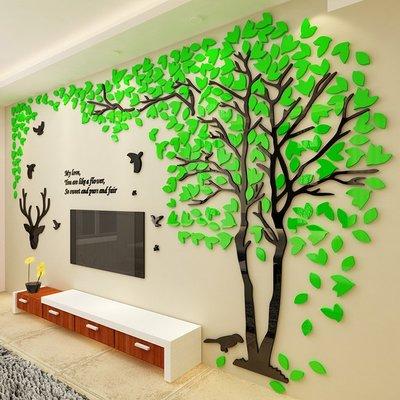 壁貼 壁畫 墻貼森林鹿亞克力3d立體墻貼畫客廳背景墻面裝飾臥室床頭房間墻壁貼紙【最小尺寸】