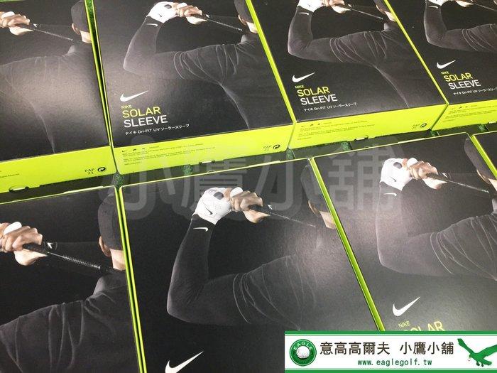 [小鷹小舖] NIKE Golf Unisex Solar Arm Sleeve 高爾夫運動機能臂套 袖套 男女通用