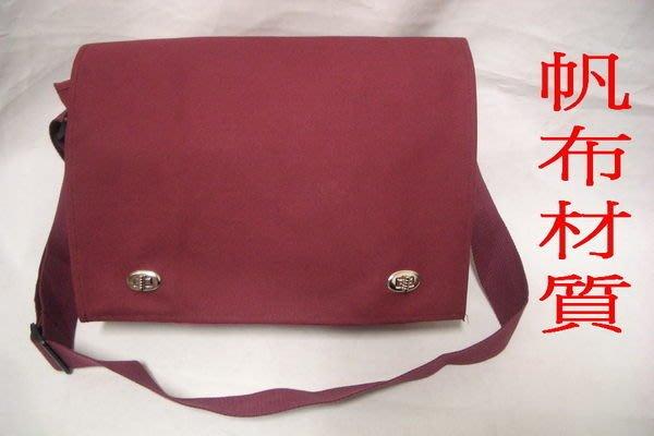 @【乖乖的家】 ~~復古傳統帆布書包(36cm加長款)~特價290元(台灣製、團體客製)紫酒紅(下標前請先詢問是否有貨)